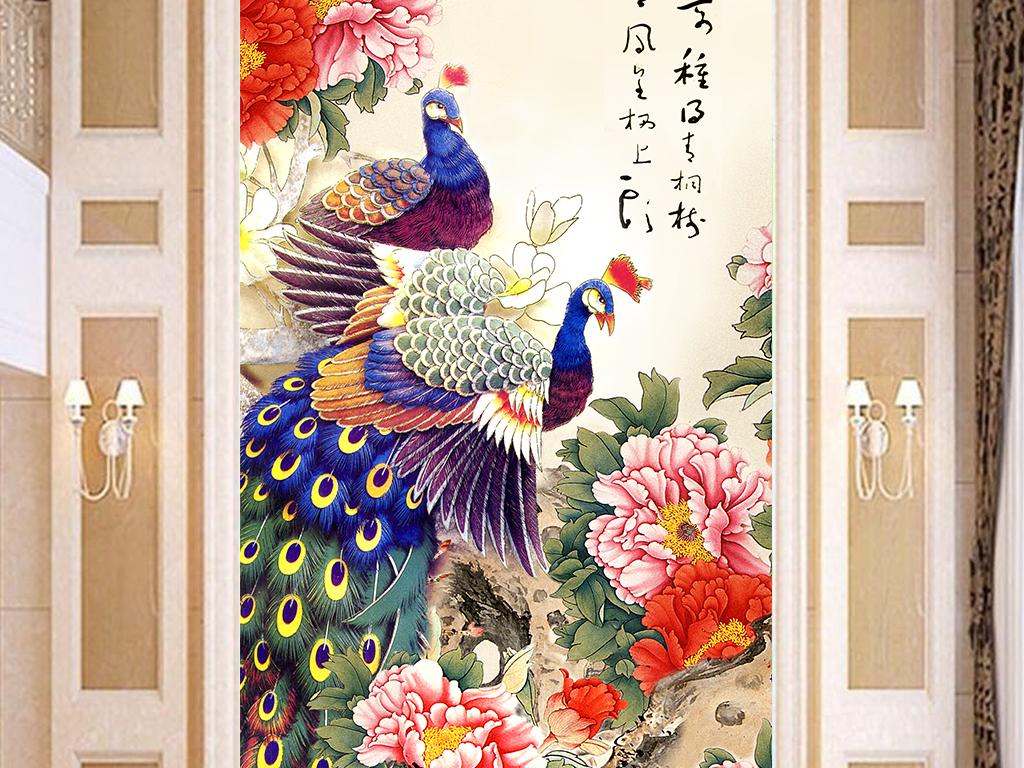牡丹孔雀玄关背景图片