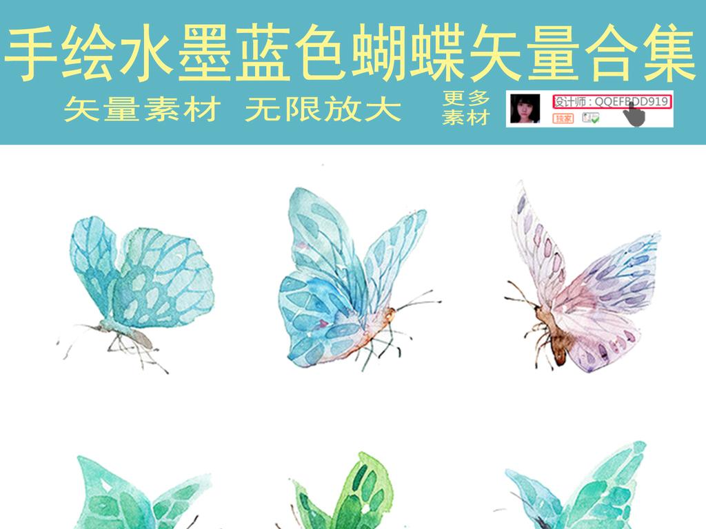 手绘水粉水彩蓝色蝴蝶矢量合集