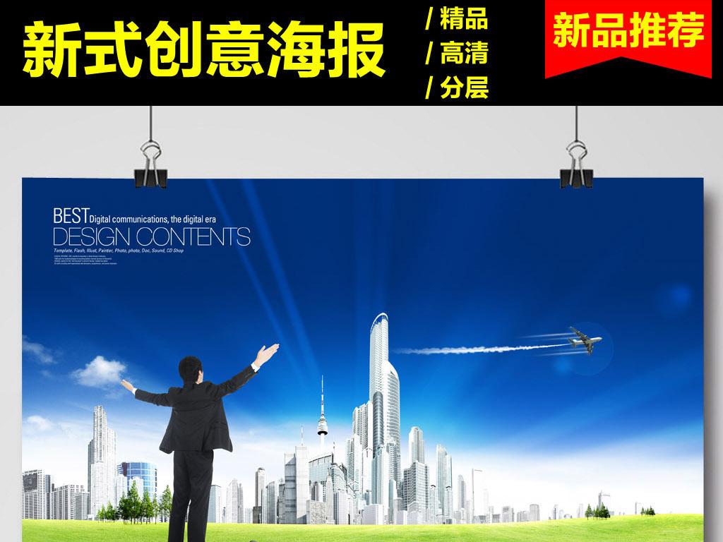 网络云x展架展板海报素材时尚dm宣传单音乐星空招聘歌唱比赛云科技