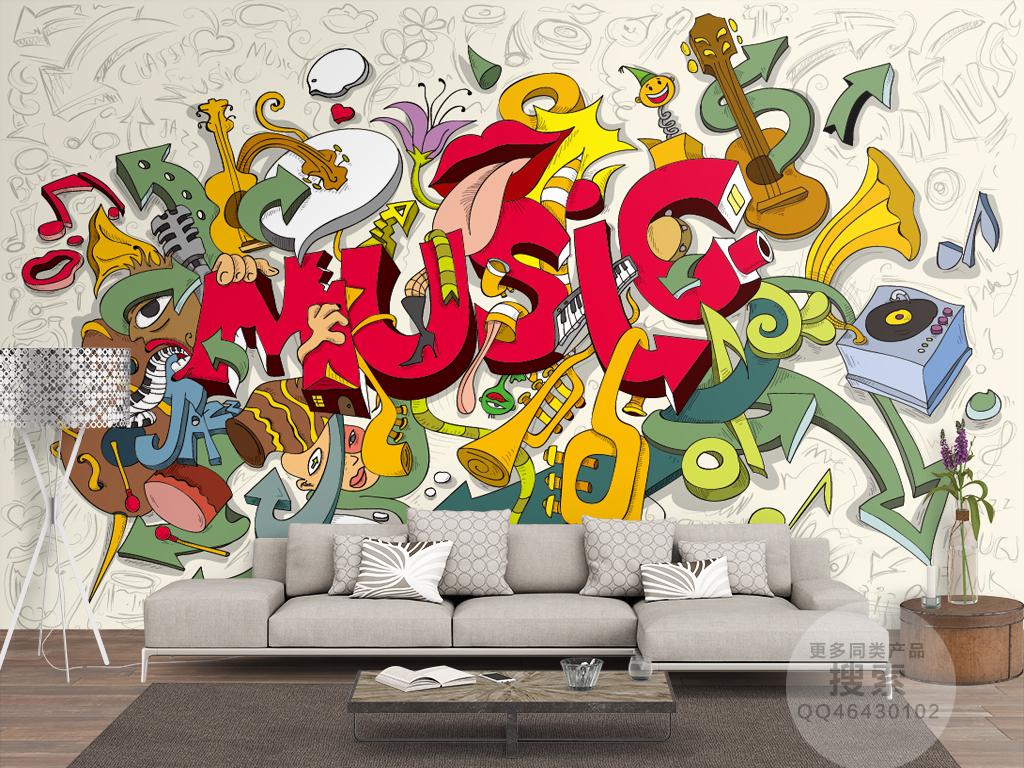 摇滚音乐背景墙
