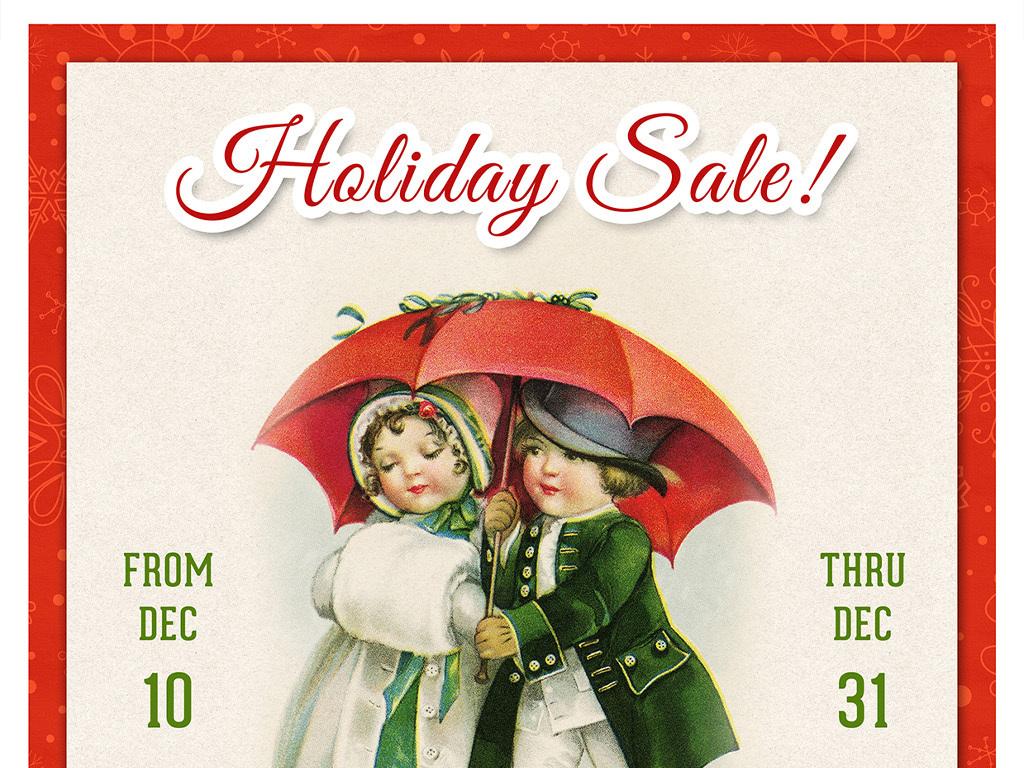 手绘童装店圣诞海报圣诞钜惠年货礼物儿童服装商场