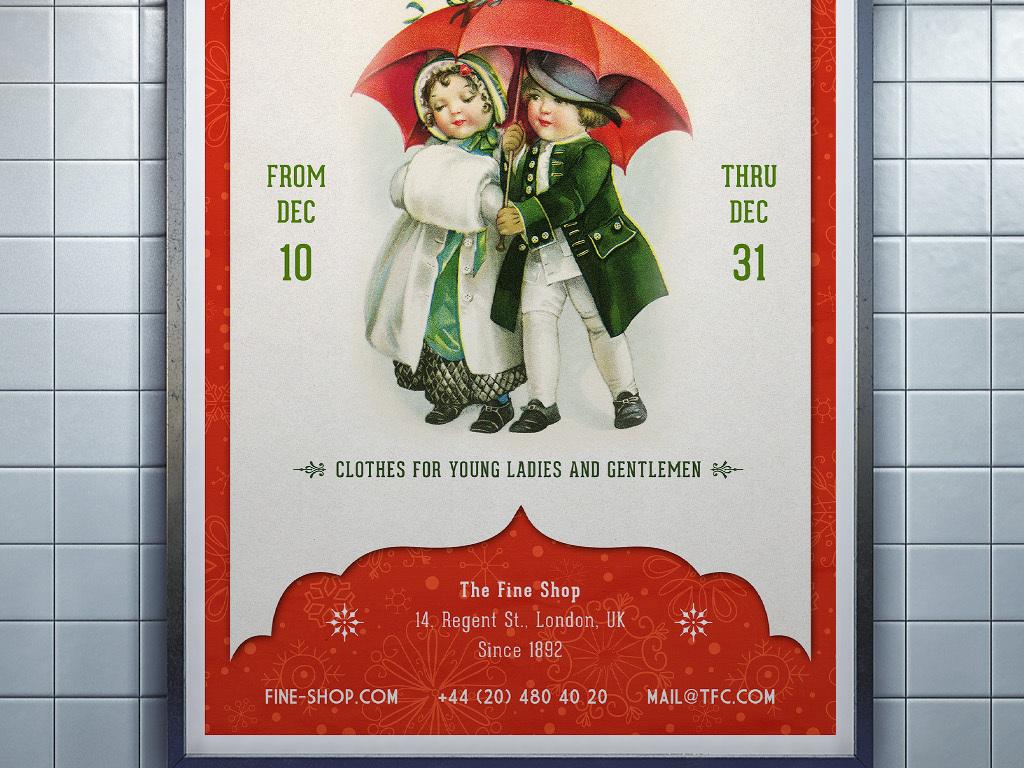 手绘童装店圣诞海报圣诞钜惠年货礼物儿童服装商场母