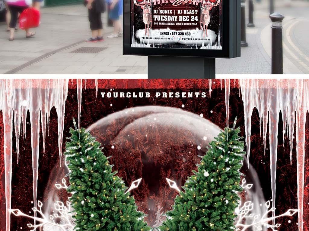 圣诞老人促销海报设计手绘pop派对聚会酒吧商场宣传
