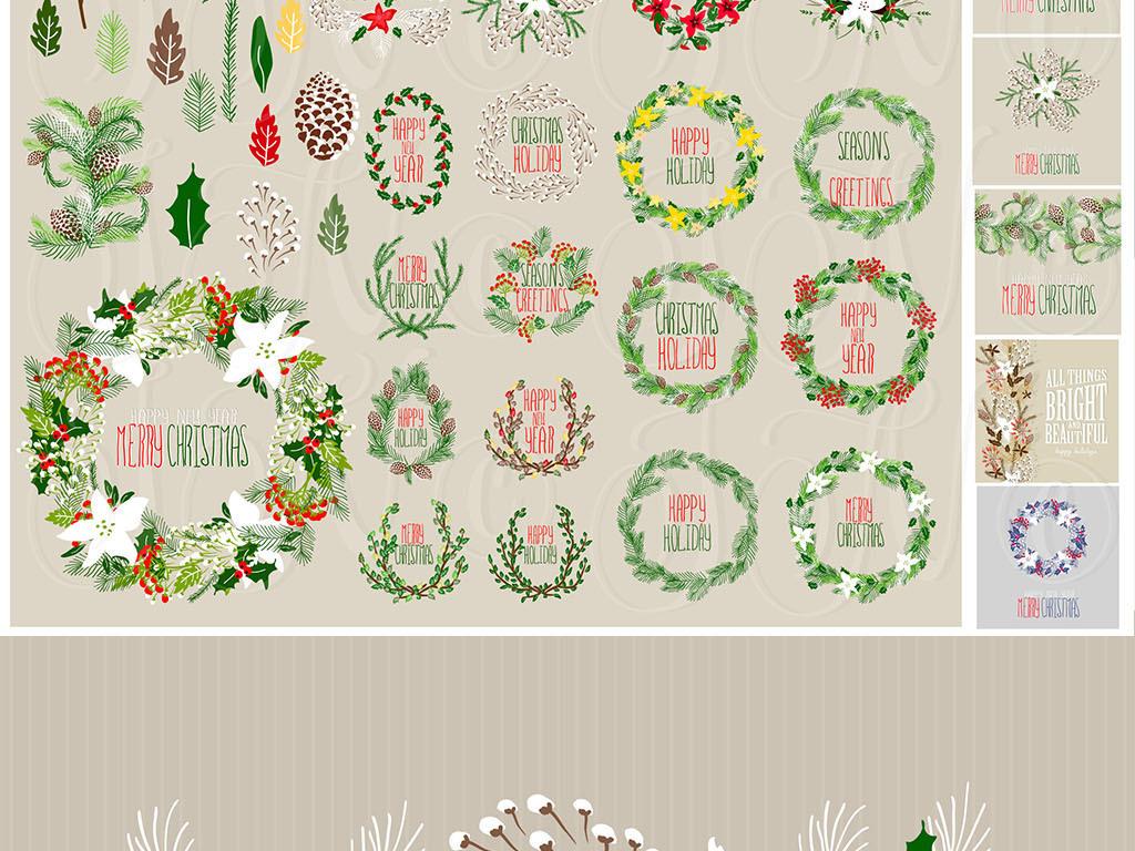 56款圣诞节剪贴画装饰花边元素图片下载psd素材 圣诞节