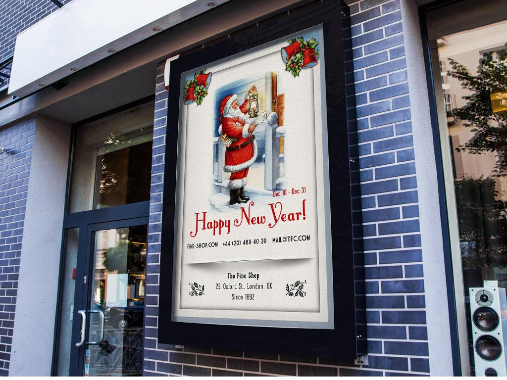 手绘复古元旦新年圣诞节促销活动海报宣传单