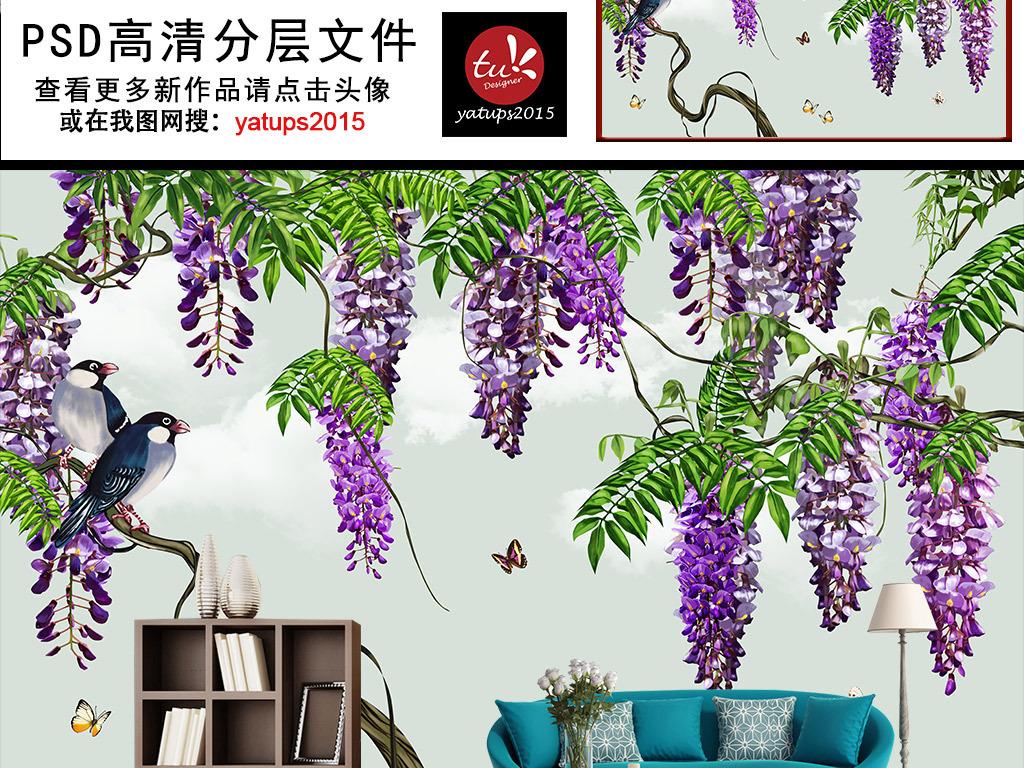 手绘紫藤花花鸟背景墙装饰画