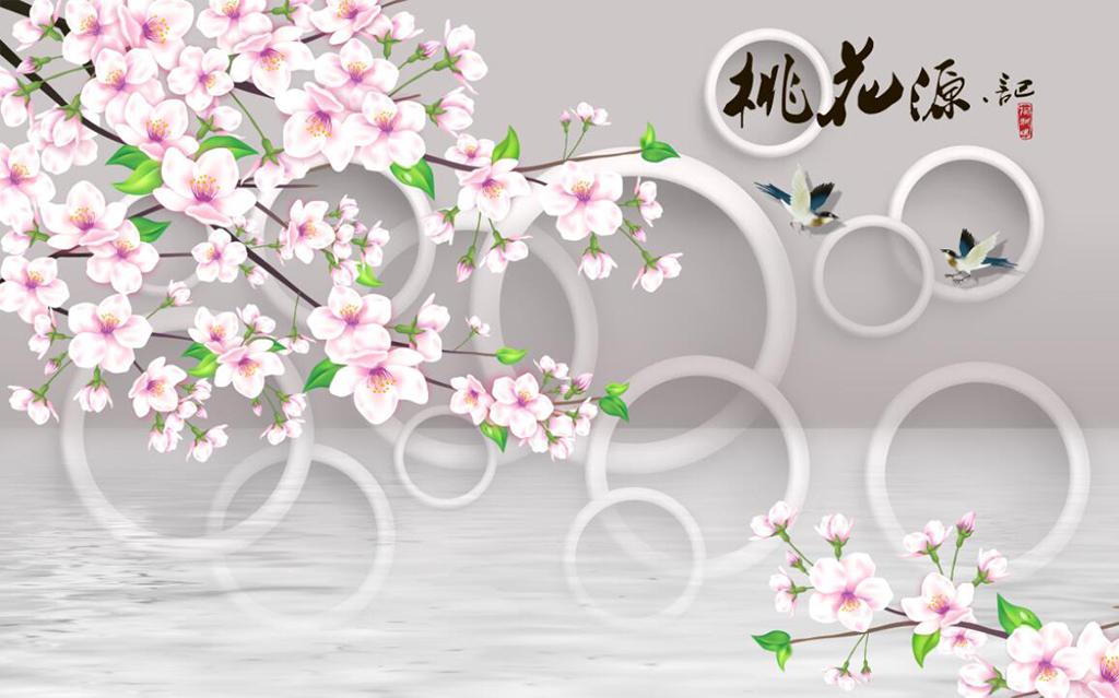 3d立体圆圈桃花源系列电视背景墙