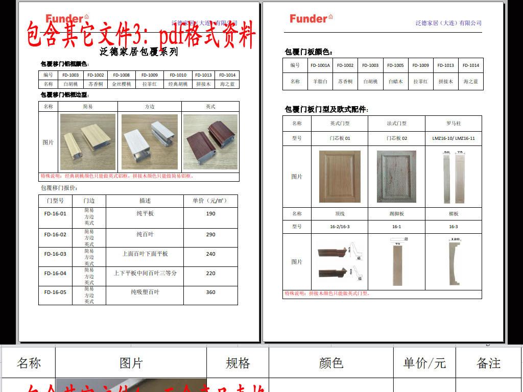 我图网提供独家原创衣柜柜体内部结构标准图库正版素材下载, 此素材为原创版权作品,作品可商用,作品体积为,是设计师QQCEB08062在2016-12-13 15:02:17上传, 素材尺寸/像素为-高清品质图片-分辨率为, 颜色模式为,所属CAD图纸分类,此原创格式素材图片已被下载29次,被收藏105次,素材中如有人物画像仅供参考禁止商用。 整木 全屋 定制 家居 设计 展厅 墙板 雕花 天花 吊顶 木门 垭口 楼梯 门套 门头 鞋柜 衣柜 衣帽间 书柜 酒柜 酒窖 酒架 吧台 橱柜 背景墙 线条 花格