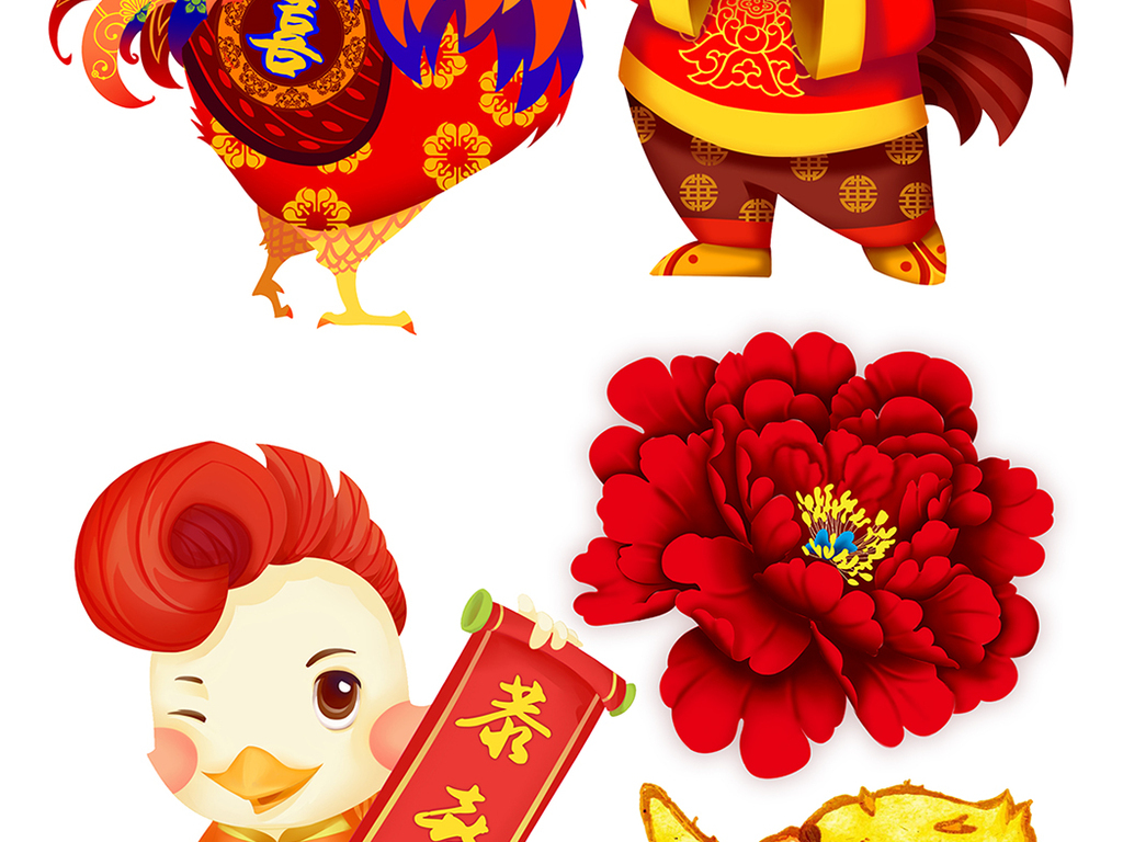 2017鸡年卡通鸡形象装饰设计素材下载