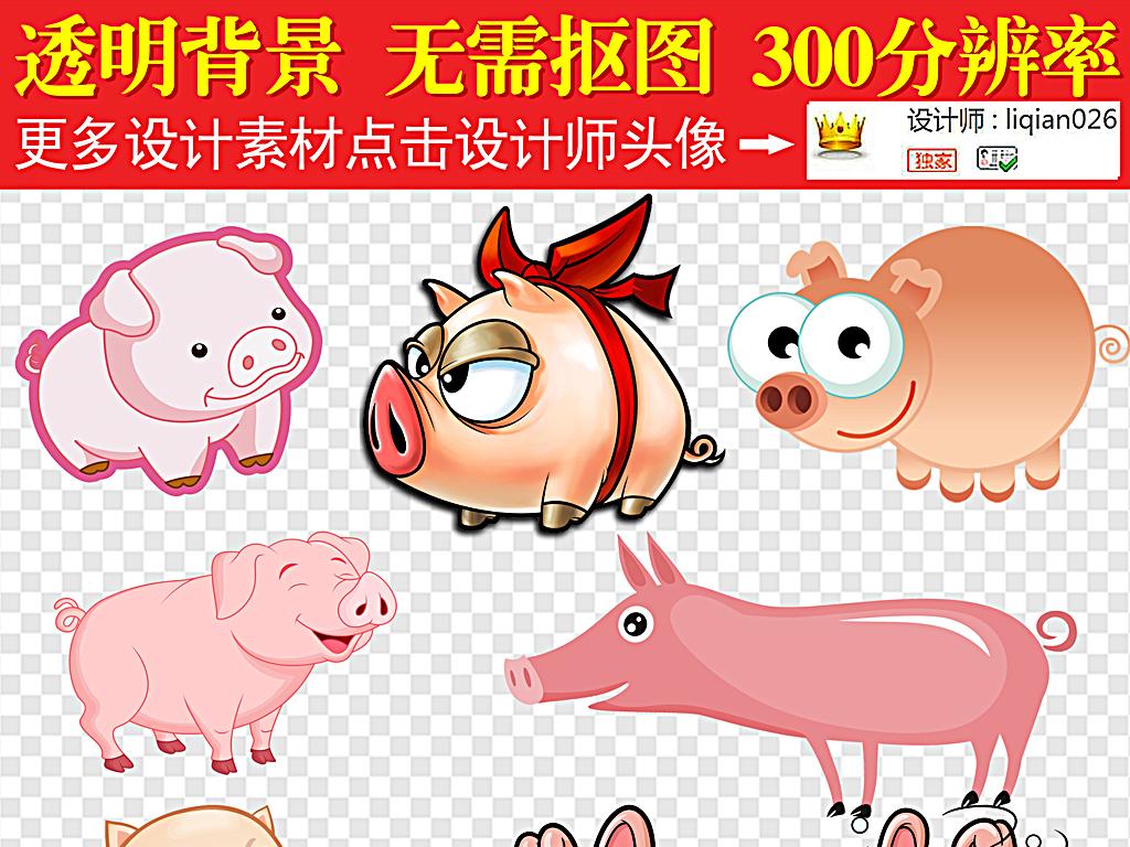 可爱猪头卡通猪头猪头艺术字猪头图片猪头脸猪头矢量