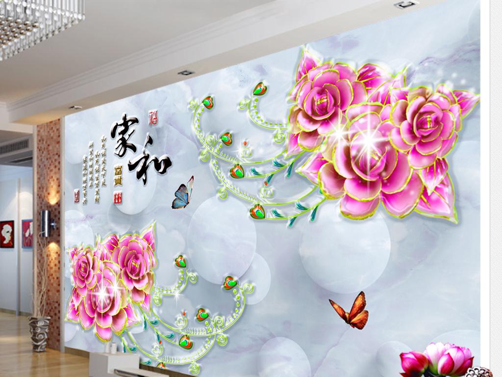 3d电视背景墙艺术玻璃电视背景墙中式背景墙欧式背景墙玉雕背景墙玄关图片