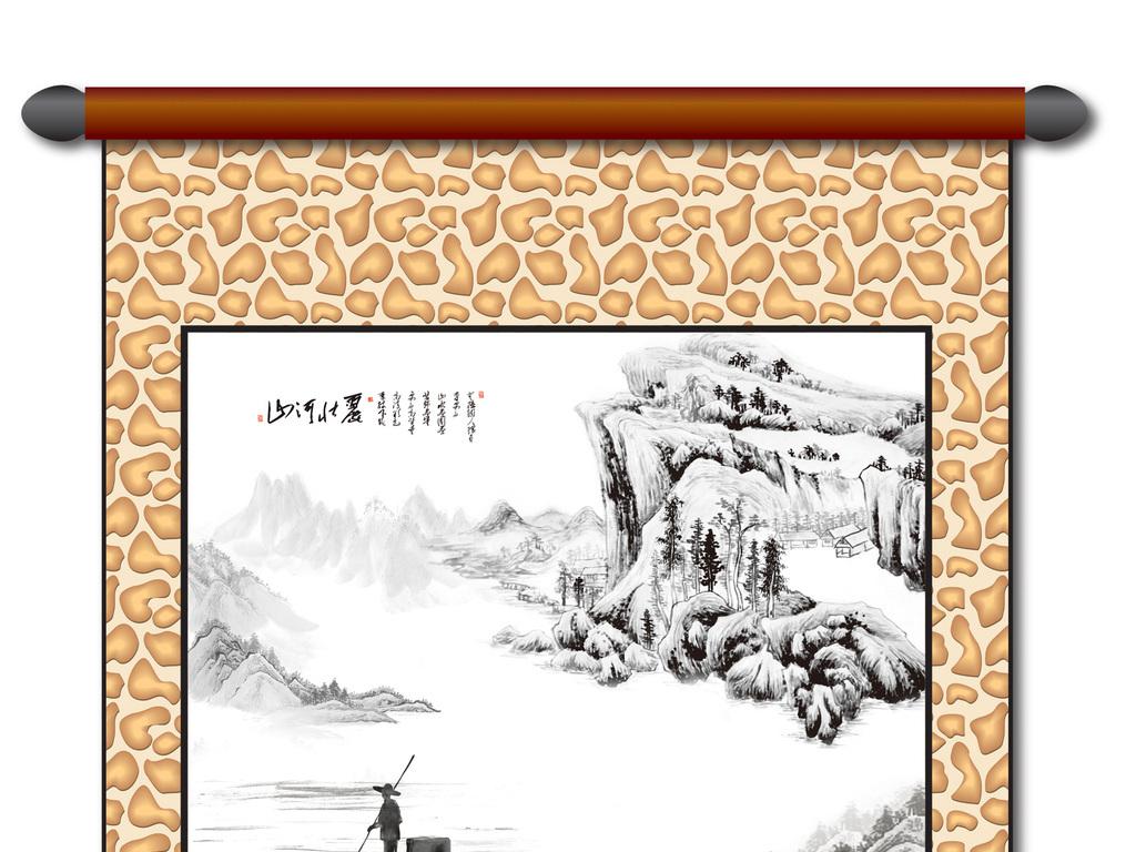 作品模板源文件可以编辑替换,设计作品简介: 山水画 位图, cmyk格式