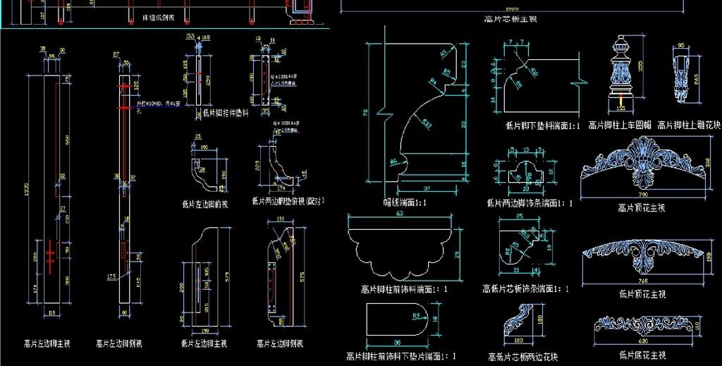 电路 电路图 电子 户型 户型图 平面图 原理图 1024_519
