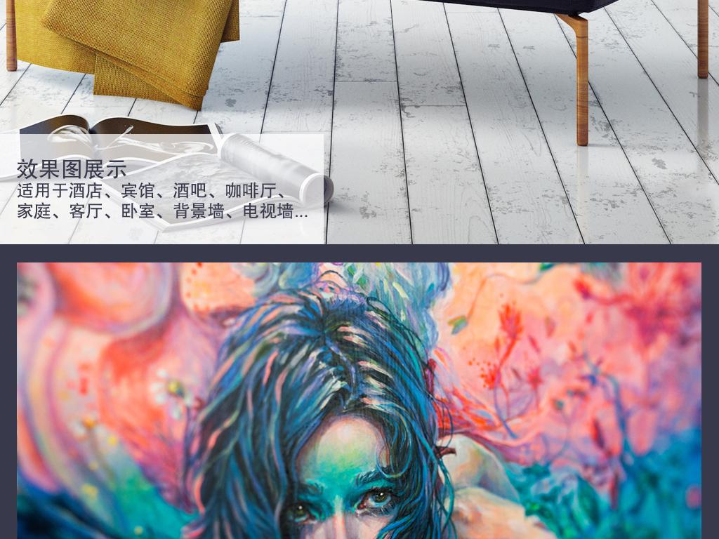 色彩艳丽人物手绘装饰画(图片编号:15945675)