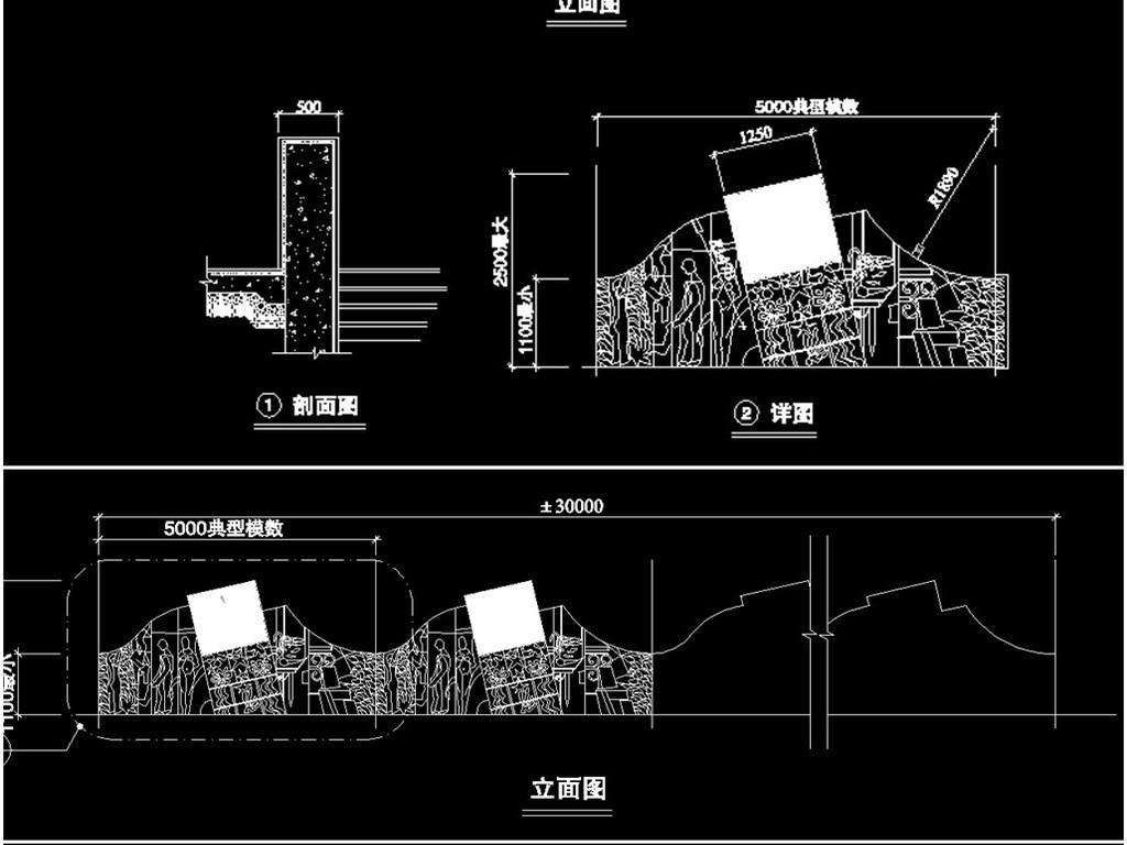 我图网提供精品流行个性时尚景墙CAD节点施工图素材下载,作品模板源文件可以编辑替换,设计作品简介: 个性时尚景墙CAD节点施工图,,使用软件为 AutoCAD 2000(.dwg) 幕墙 节点图 剖面 幕墙节点图 剖面节点 水景墙 景观节点图 水幕景墙 挡土墙 围墙 园林景观设计CAD 施工节点图纸 大门 入口大门 花架 廊亭 CAD图库大全 园林图纸 个性 景墙 施工图 节点施工图 时尚个性