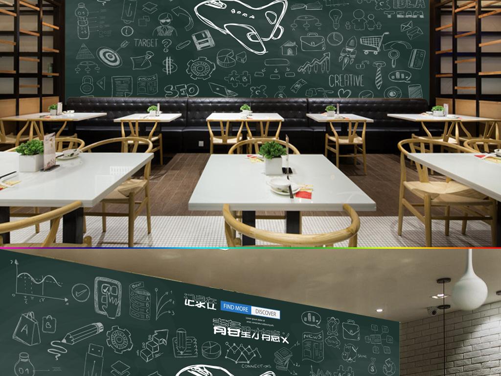 黑板咖啡店饭店酒店餐厅画艺术画卷轴画挂画墙画概念