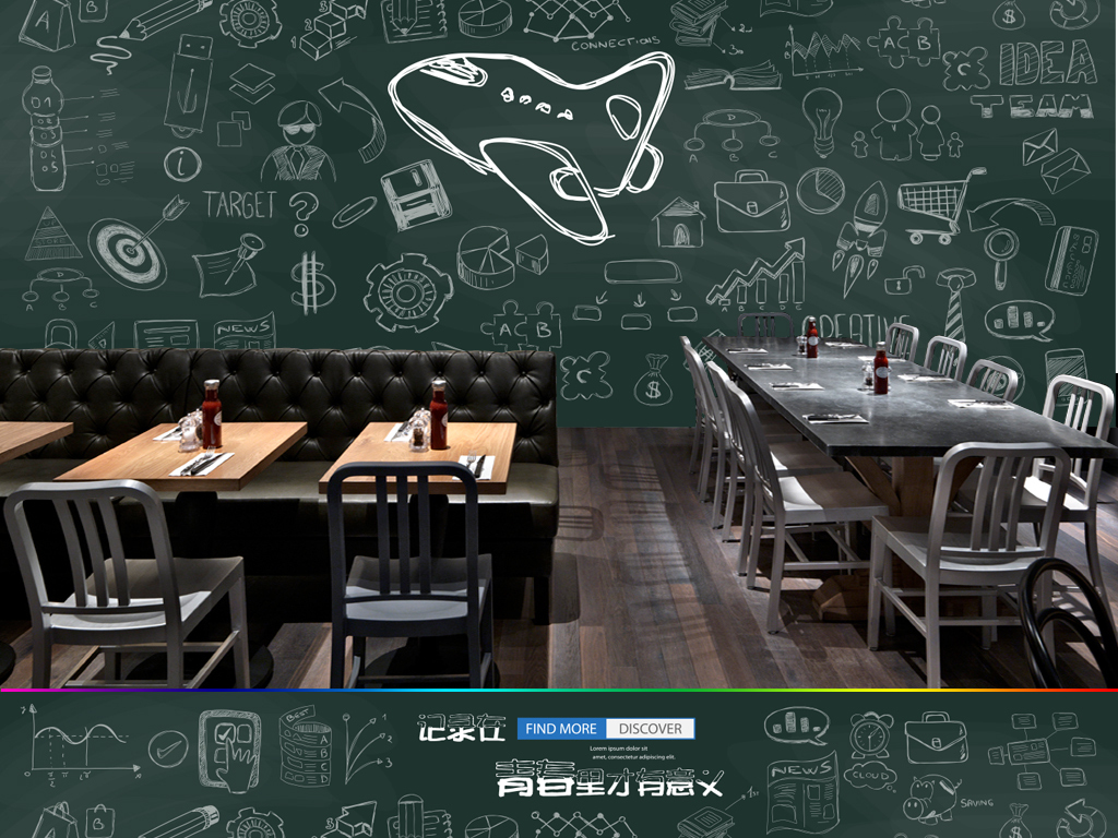 黑板咖啡店饭店酒店餐厅画卷轴画挂画墙画概念画粉笔