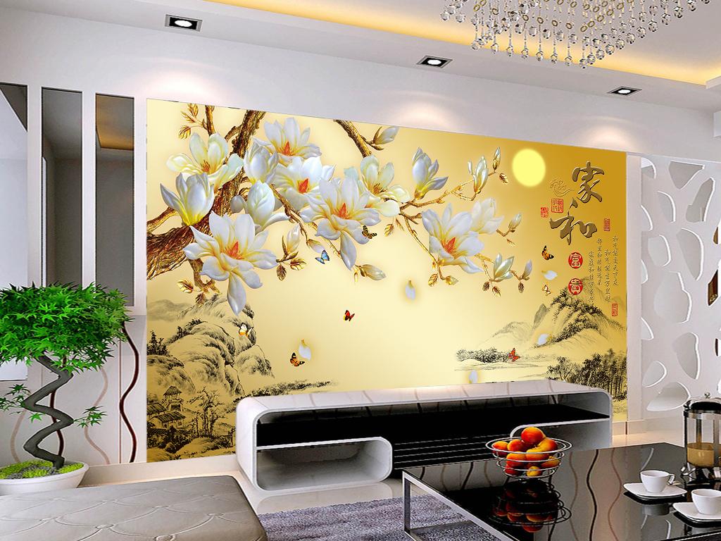 家和富贵玉兰水墨背景电视背景墙