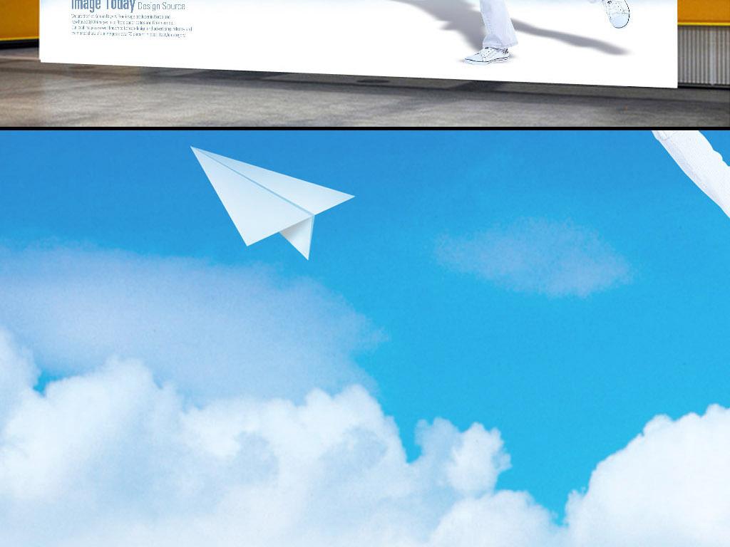 手绘纸飞机ppt图片