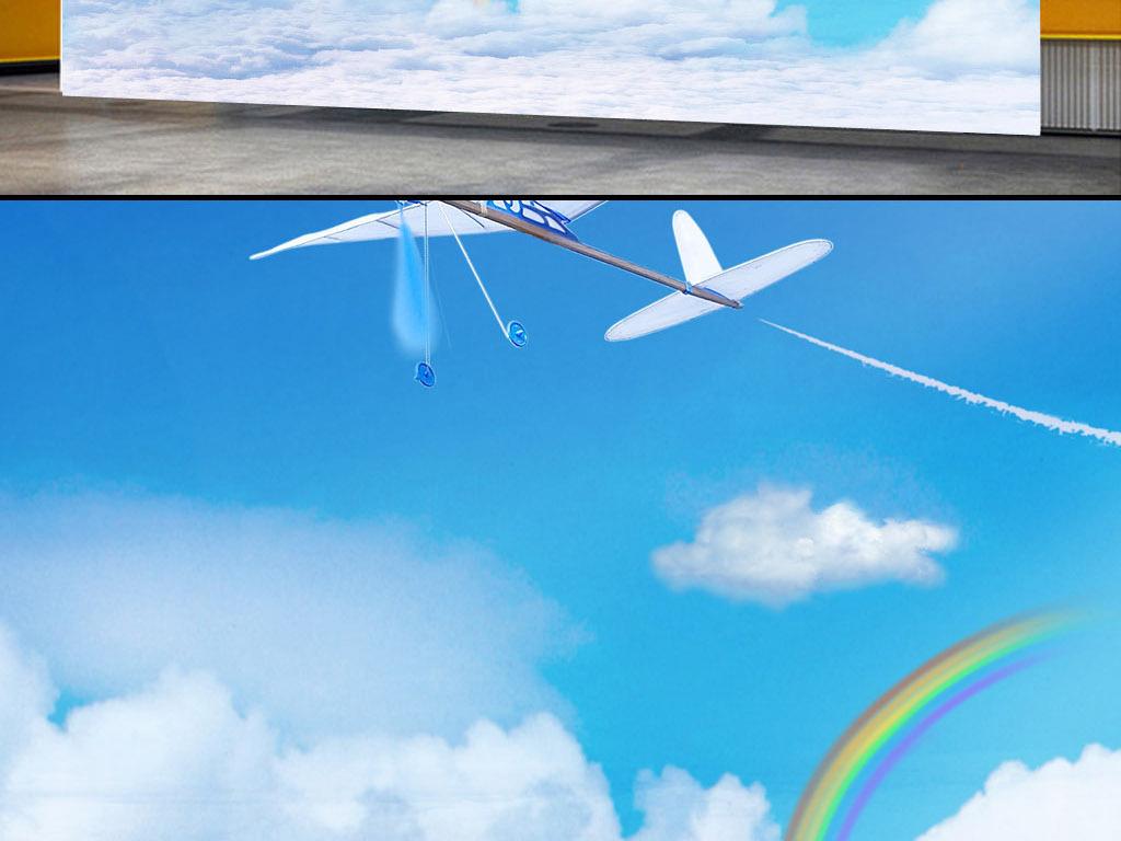 唯美时尚蓝色海报模板下载飞机爱心心形大气素材下载