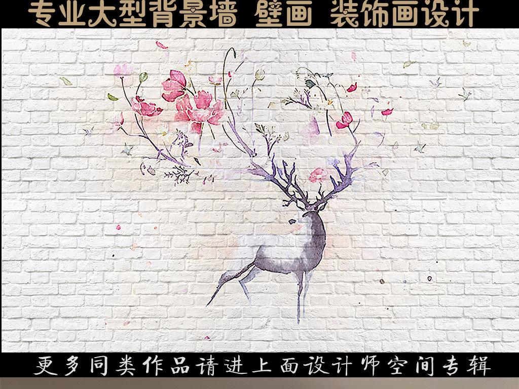 复古手绘麋鹿欧式背景墙壁纸墙纸壁画