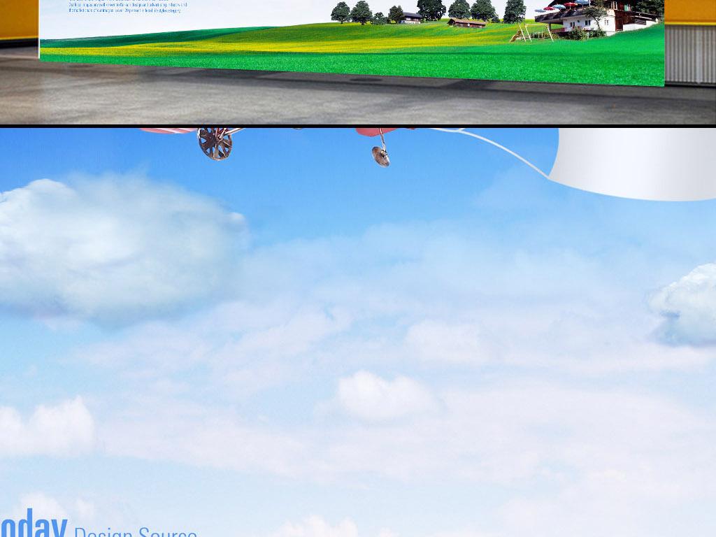 51创意飞机海报模板卡通蓝色时尚彩带飞扬