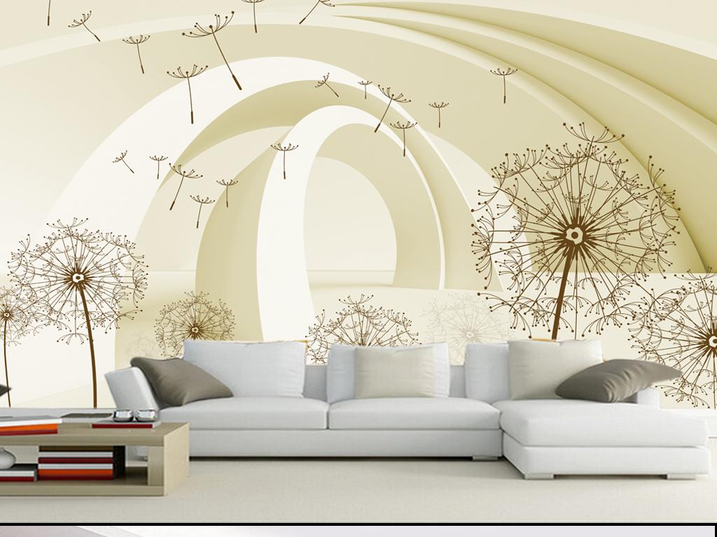 3d空间蒲公英电视背景墙壁画