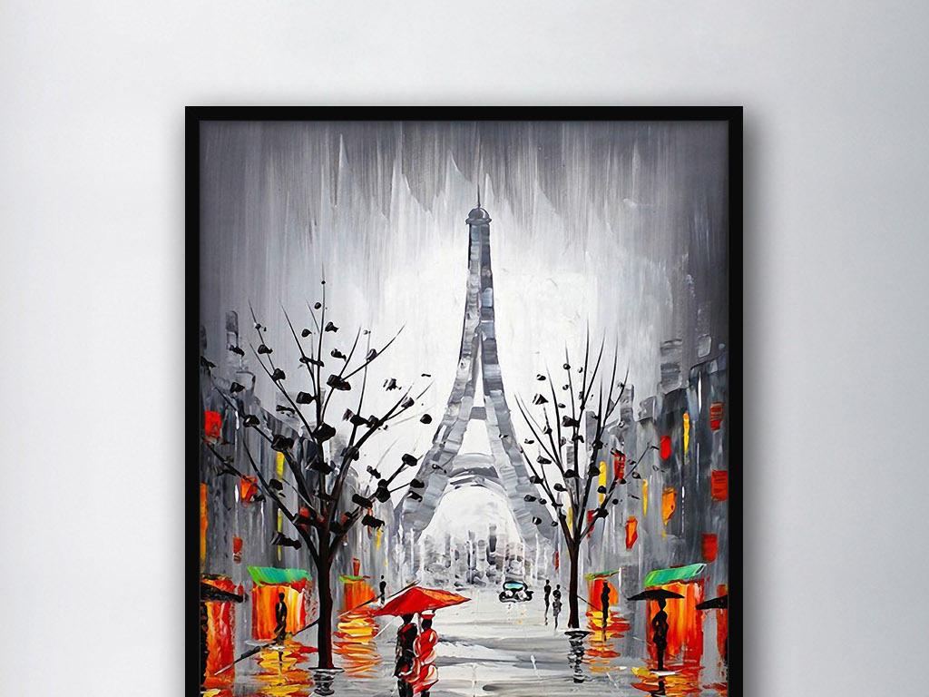 水彩画挂画作品图片埃菲尔铁塔巴黎现代欧式欧式现代