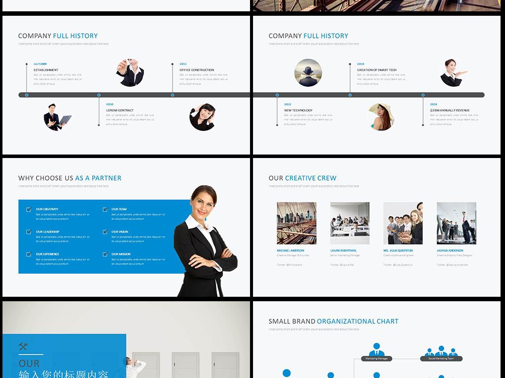 简约商务风格商业计划书ppt模板素材下载