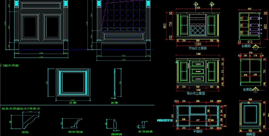 cad服务台设计服务台深化cad家具设计图cad图库岛台橱柜衣柜吧台前台
