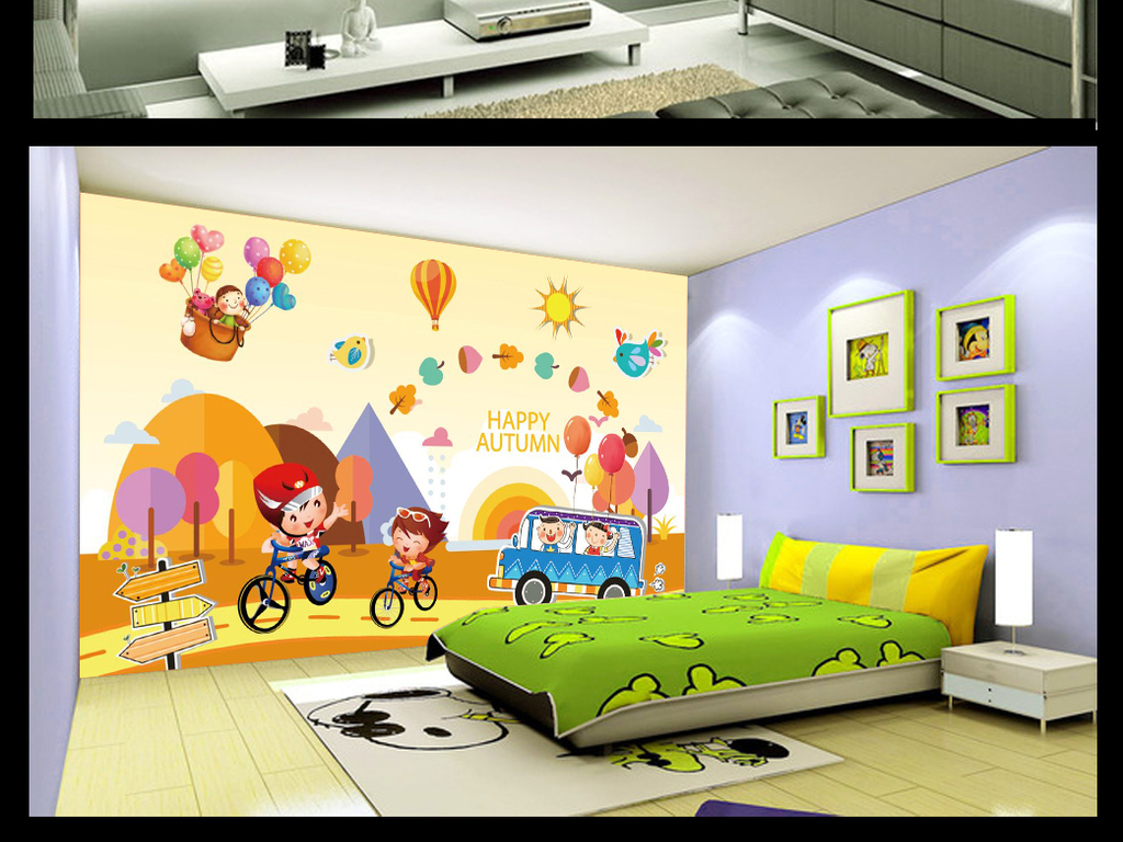 汽球街道卡通背景墙