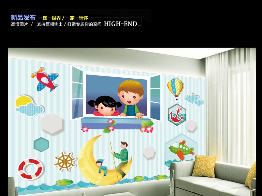 小孩飞机卡通背景墙(图片编号:15946324)