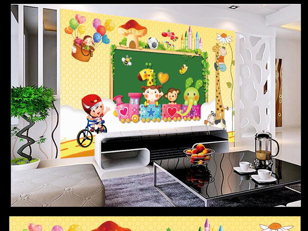 背景墙|装饰画 电视背景墙 儿童房背景墙 > 汽球动物游乐场卡通背景墙