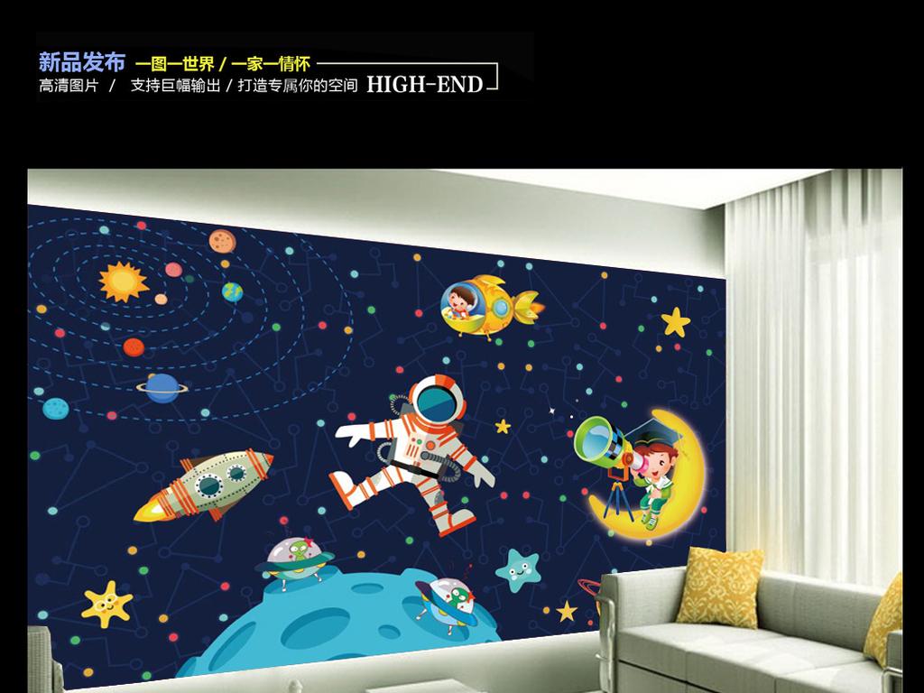 星星夜空太空人卡通儿童房背景墙