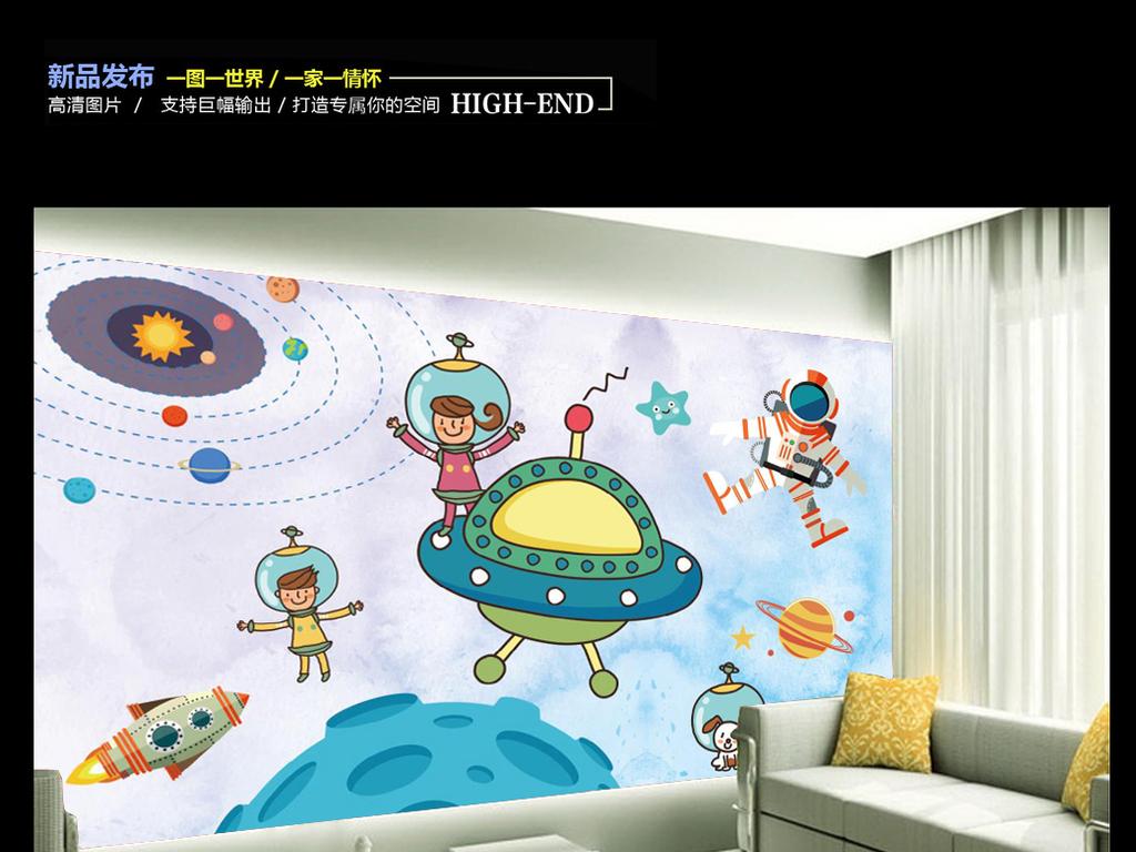 儿童手绘太空世界 壁纸