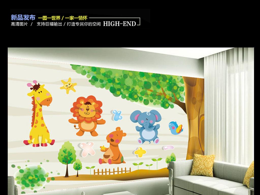 老虎大象卡通乐园背景墙