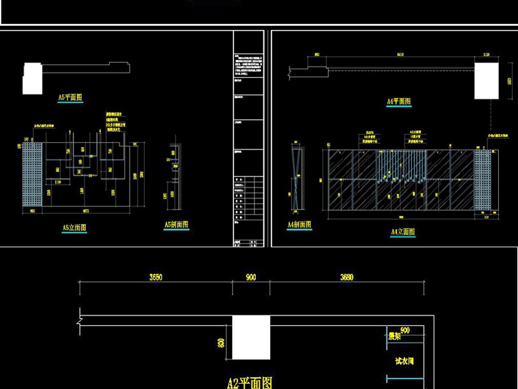 时尚前卫服装店cad施工图平面设计图下载(图片2.91mb)