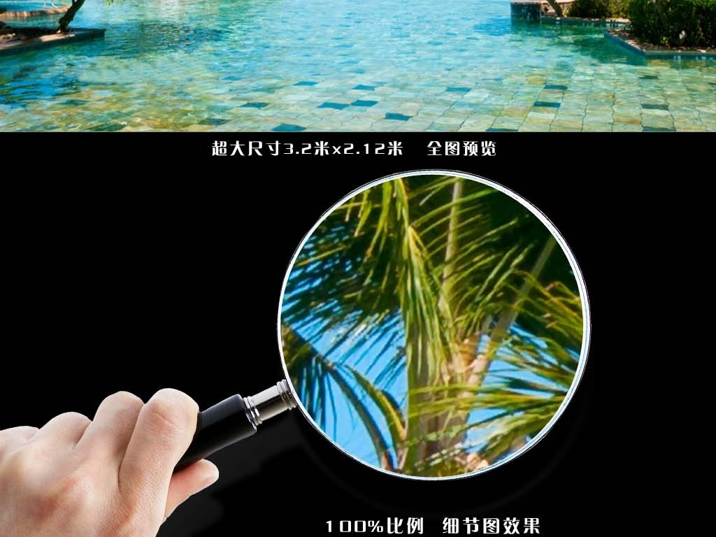 现代简约海边海岛椰树风景背景墙