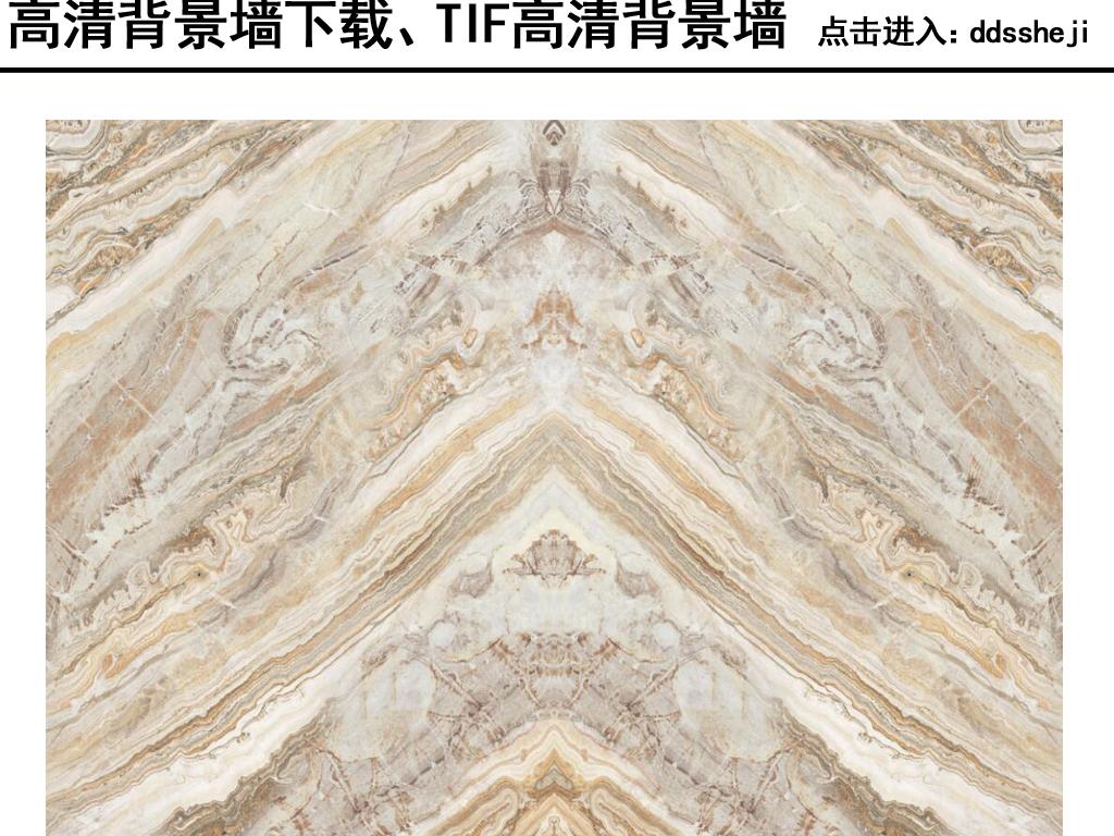 大理石纹欧式石纹石材背景墙