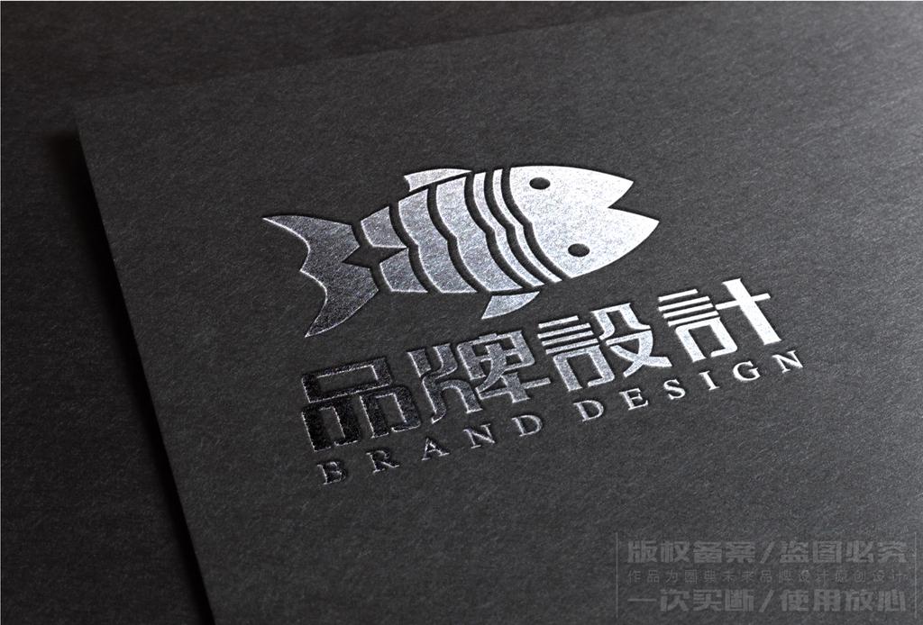双鱼座logo设计蓝色波浪商标