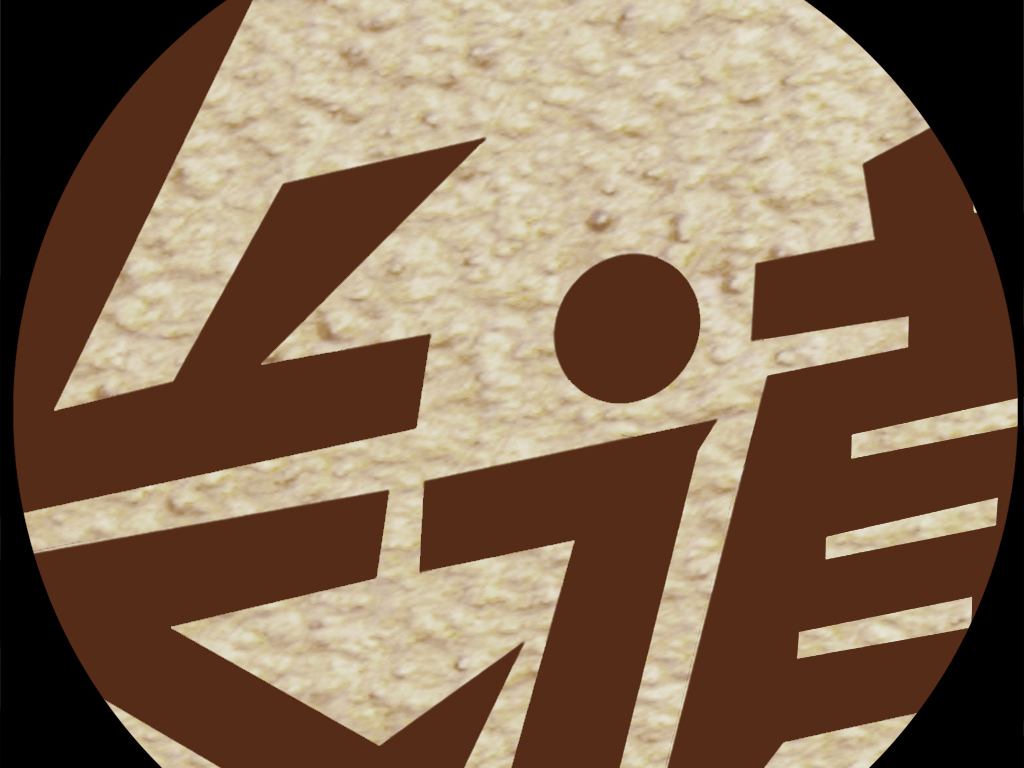 砖墙木板跆拳道武馆背景墙(图片编号:15947484)