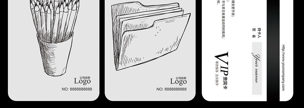手绘铅笔画线描卡通文具卡片设计卡片模板绘画班欧式美术培训班psd