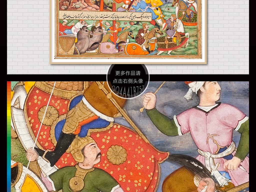 中国宫廷色彩手绘图