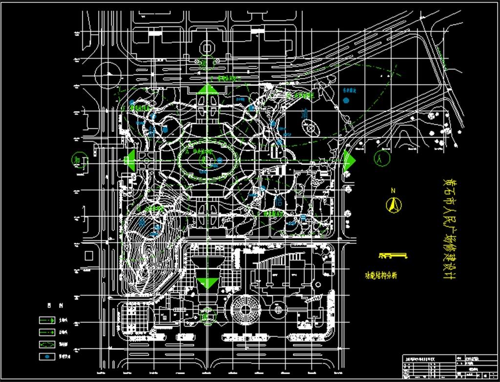 我图网提供精品流行广场建筑施工CAD结构图素材下载,作品模板源文件可以编辑替换,设计作品简介: 广场建筑施工CAD结构图,,使用软件为 AutoCAD 2006(.dwg) 公园广场景观平面图 公园规划图 小区cad规划图纸 绿化园林 景观 园林cad平面图 景观规划图 人民广场 广场结构施工图 广场景观 广场CAD 绿化广场 结构图 建筑施工