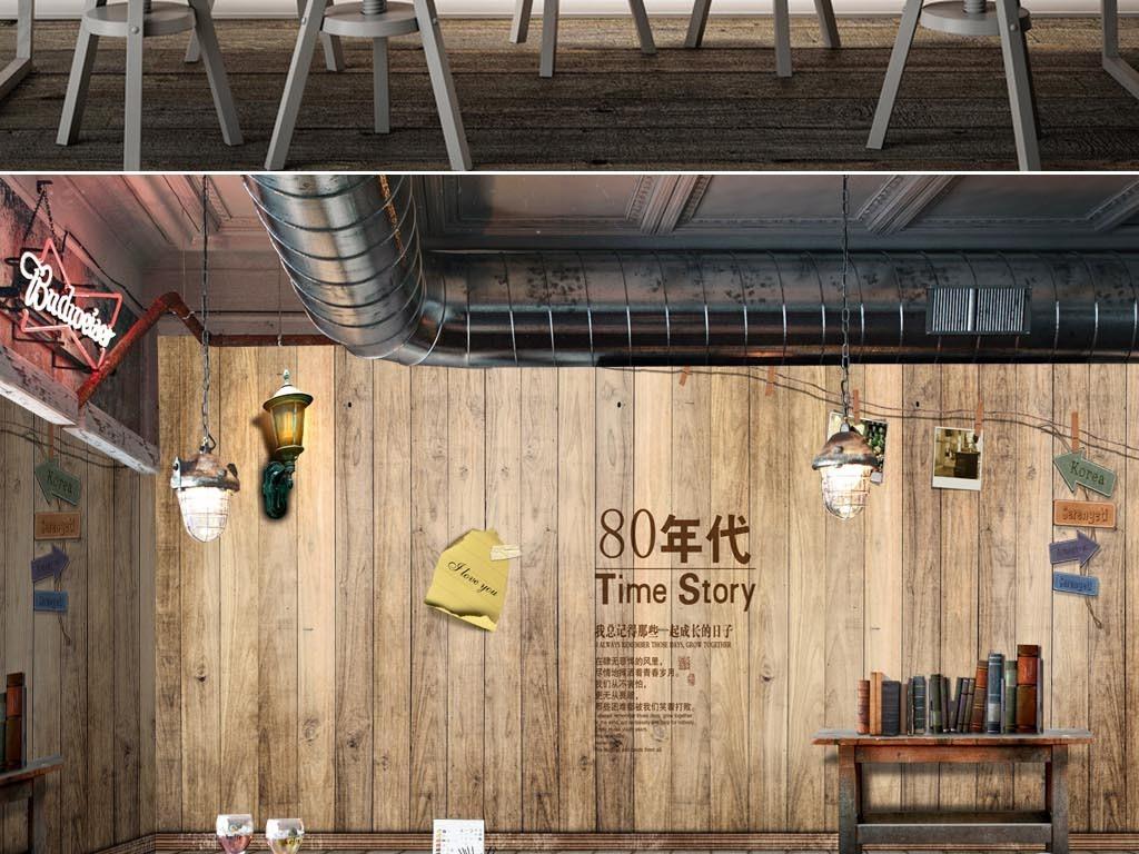 大型高清复古怀旧木板80年代餐厅工装背景高清图片
