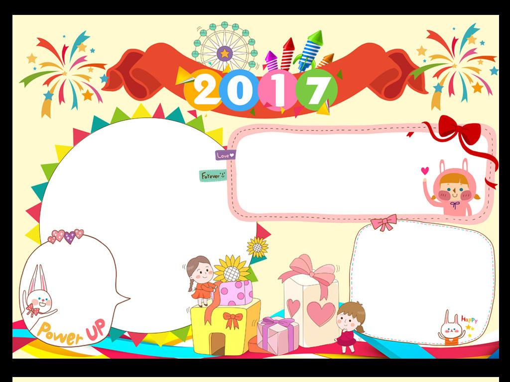 英语小报2017鸡年小报鸡年春节