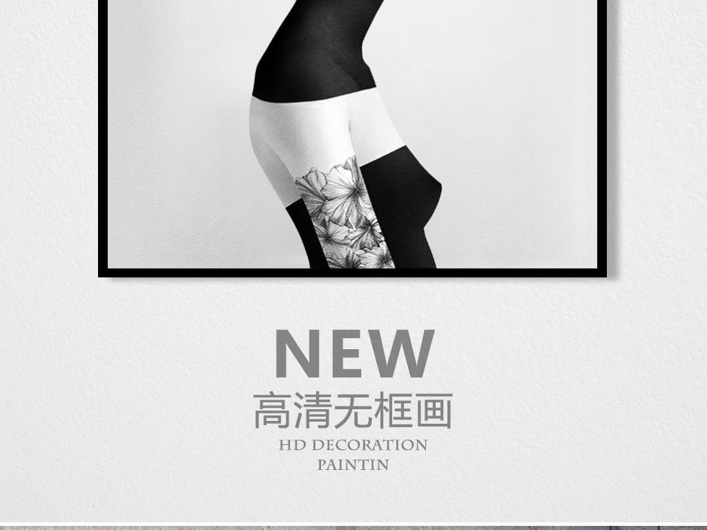 背景墙|装饰画 无框画 人物无框画 > 北欧风格性感纹身女像画