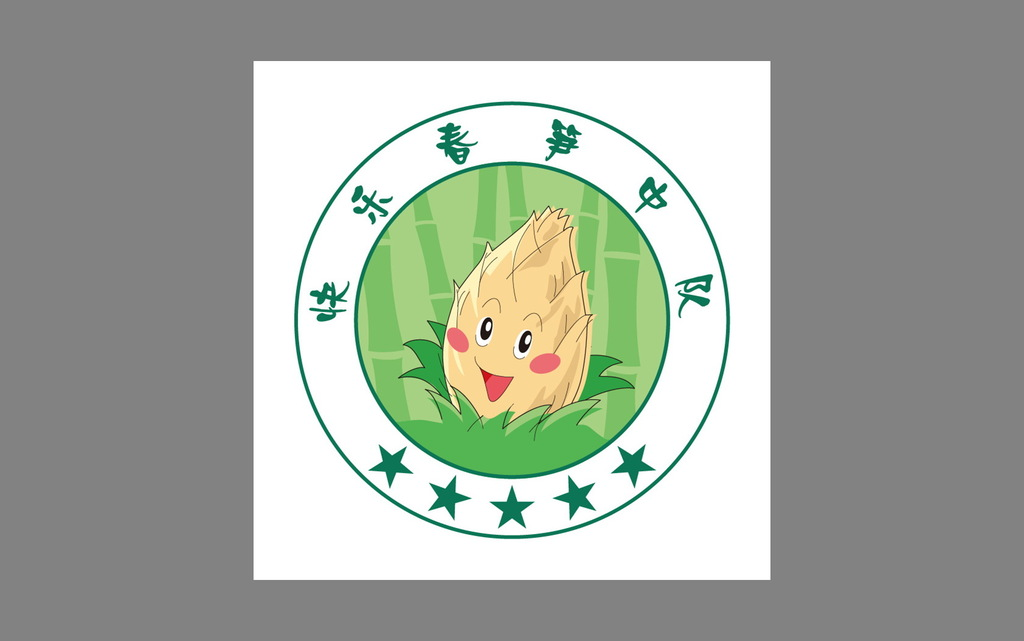 设计图分享 6班徽设计图片及寓意  小学班徽设计(图片编号:15949358)图片
