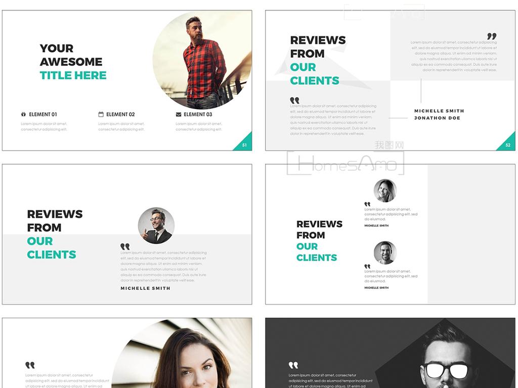 创意版式设计风企业介绍营销策划ppt模板图片