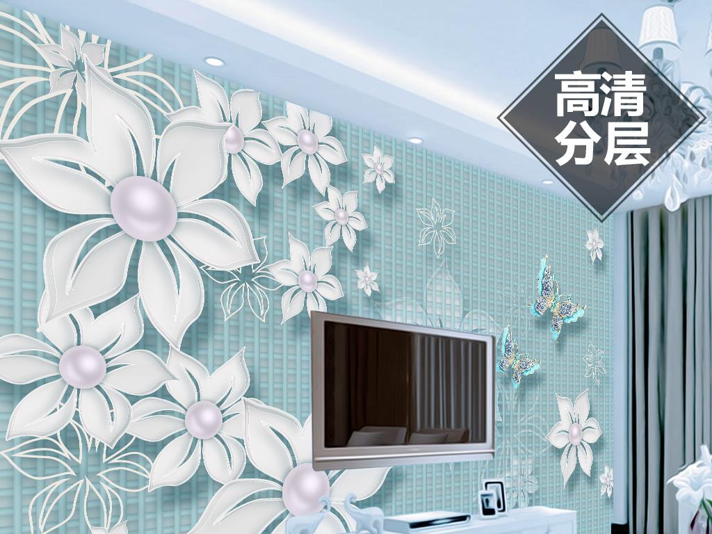 现代简约手绘立体花朵3d电视背景墙